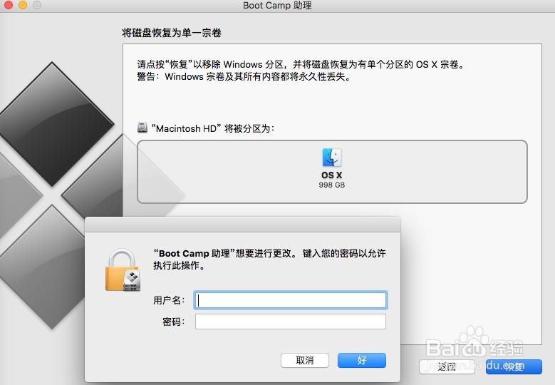 文件系统类型 mac win_win虚拟机 mac_win访问mac分区