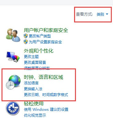win7电脑下载语言包并且安装成功但显示不了韩语 怎么处理图片