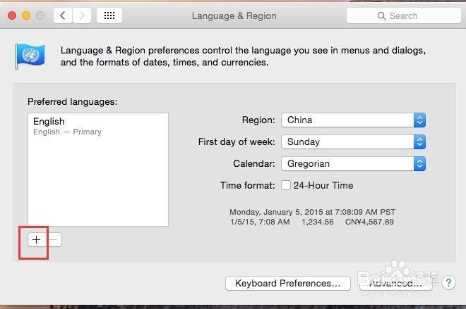 苹果5s无法连接电脑_苹果5s怎样设置成中文呢